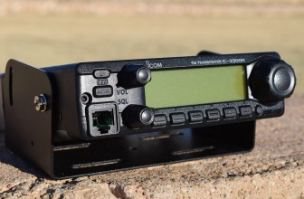 Icom IC-2300H: Function Meets Form